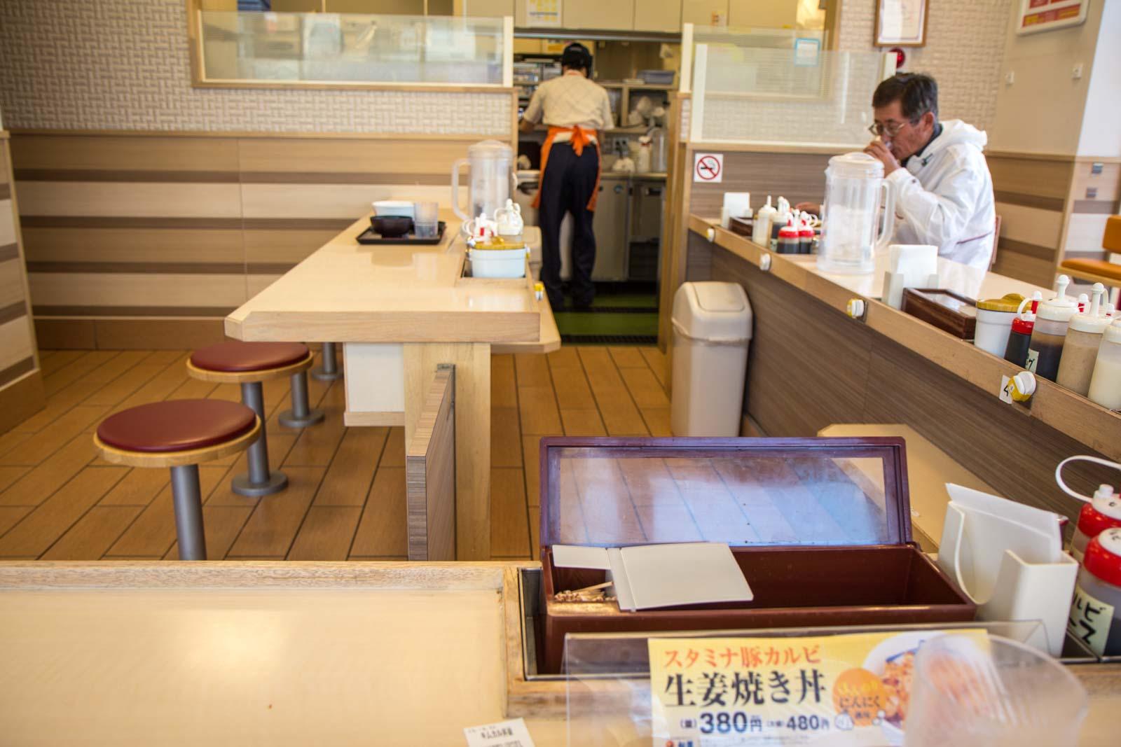 donburi, Japanese food, Japanese dishes, rice meals in Japan, Matsuya