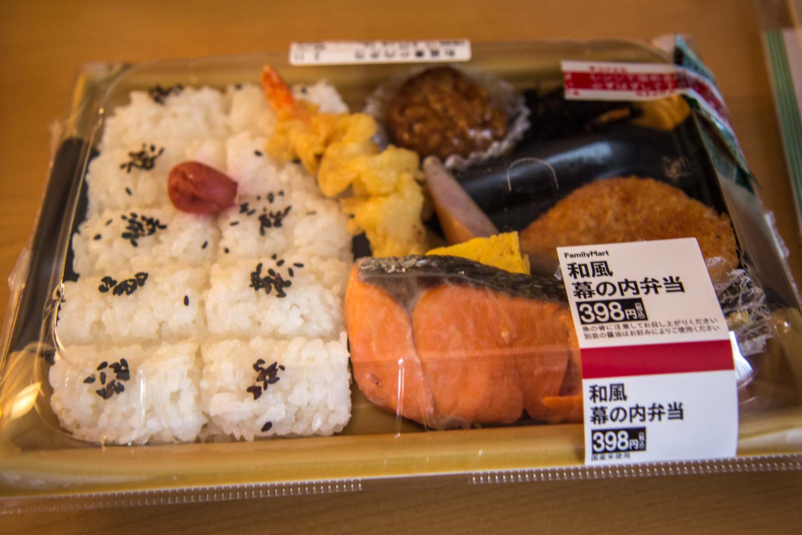 bento, japanese food, japanese dishes, boxed lunch in japan, rice and mixed foods