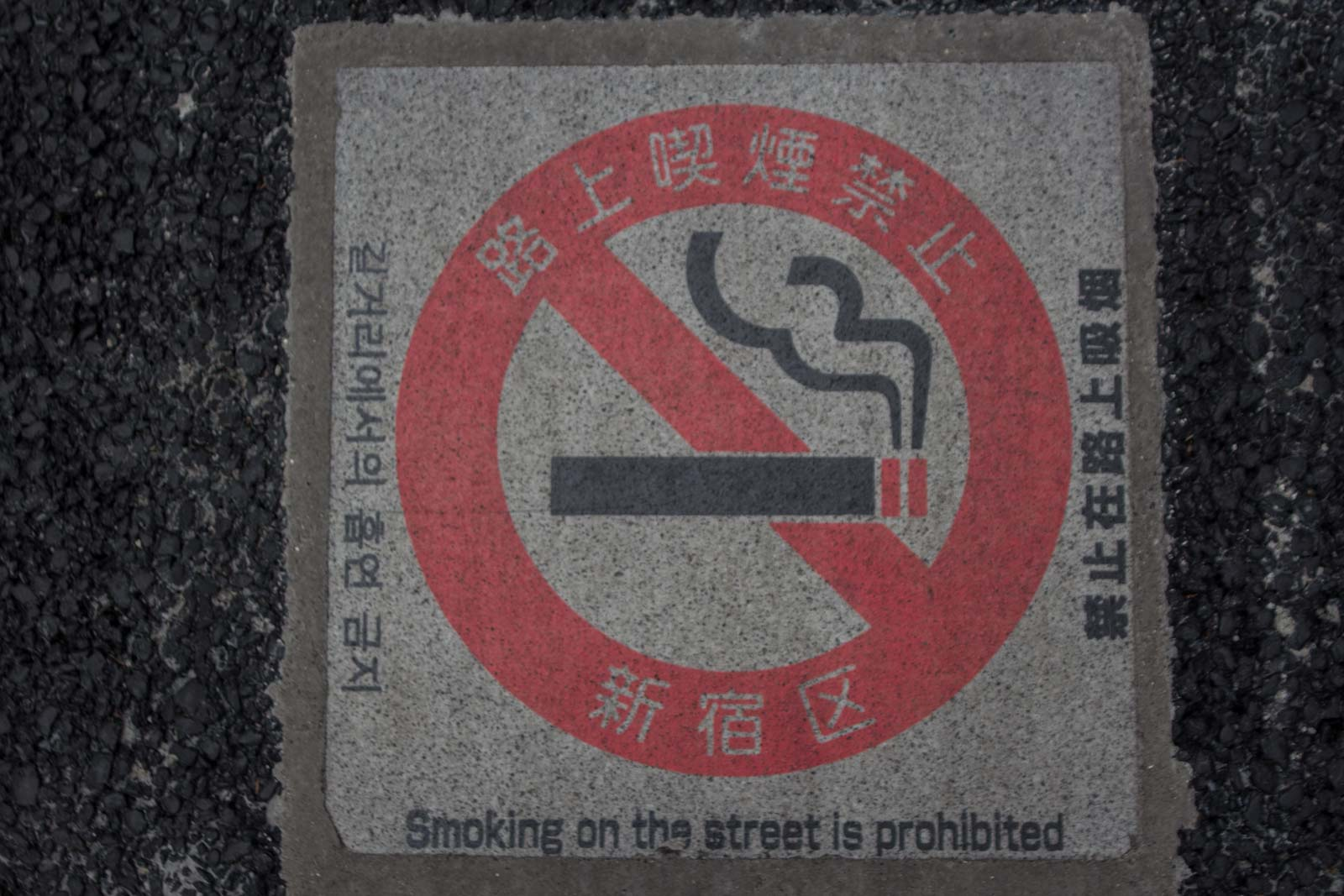Rules and laws in Tokyo, Japan