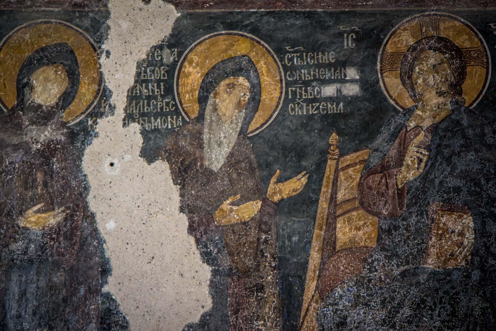 Monastery of Djurdjevi Stupovi, Novi Pazar, Serbia, stari ras