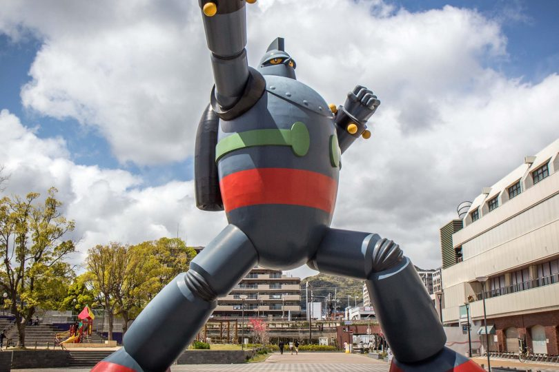 The huge robot that saved a city