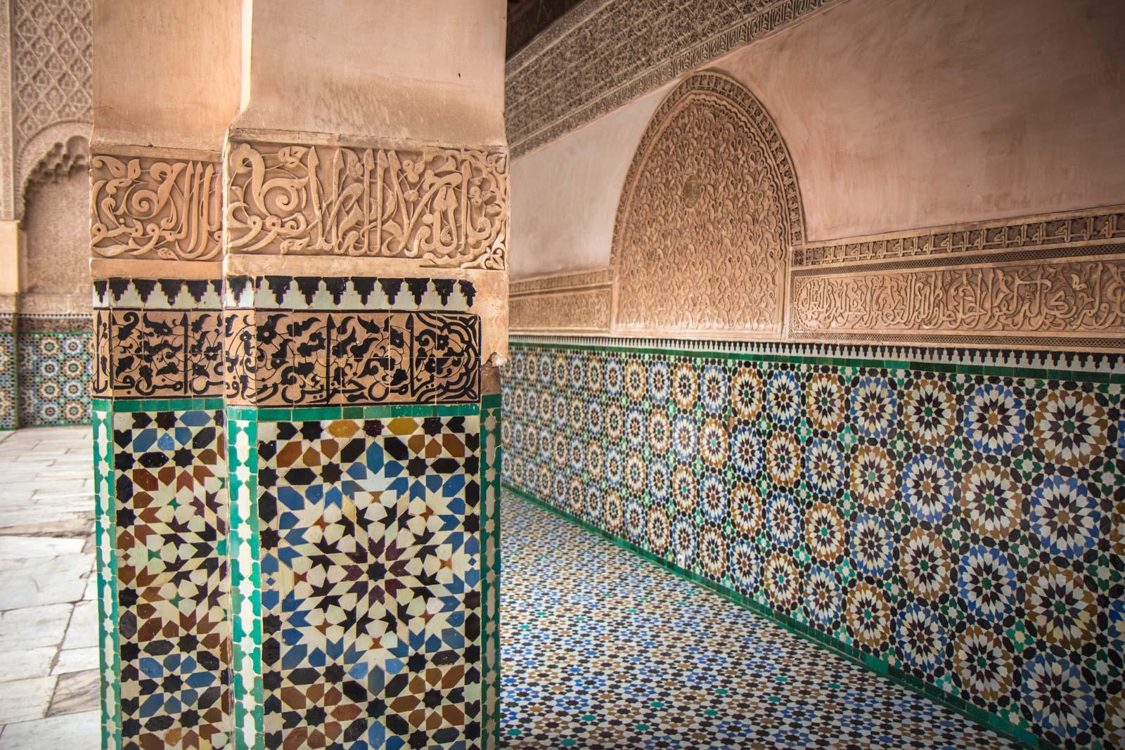The Ben Youssef Madrasa, Marrakech, Morocco