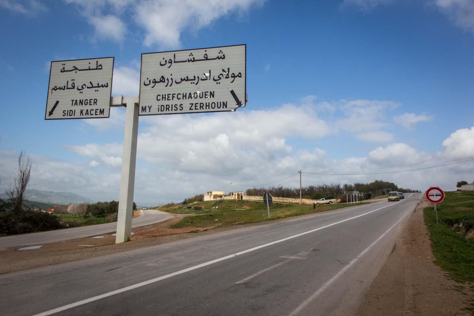 Visiting Moulay Idriss, Morocco