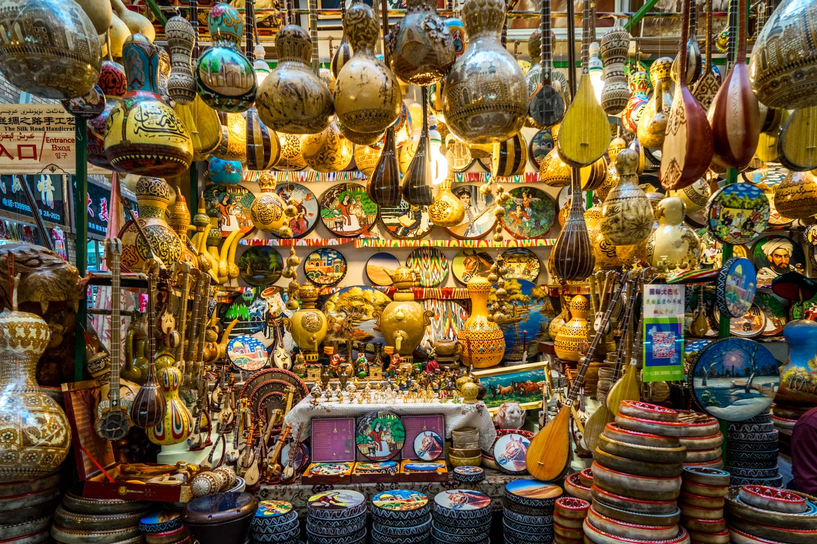 The Grand Bazaar Of Urumqi Xinjiang China