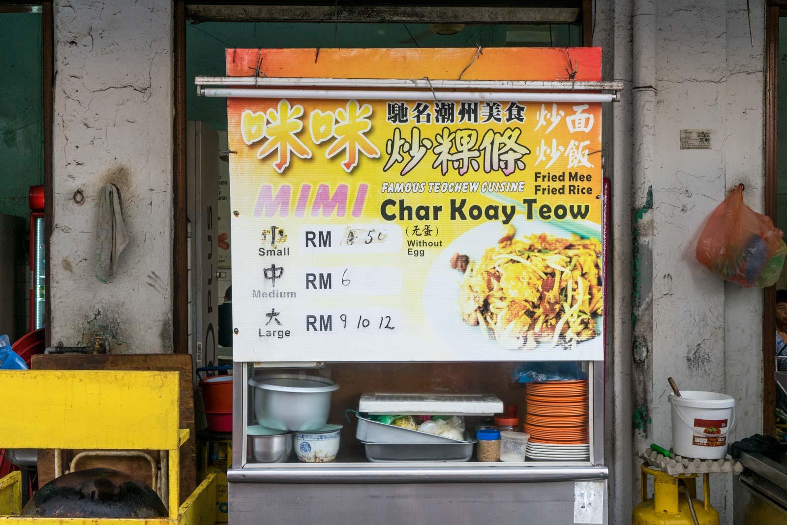 Char Koay Teow, Penang, Malaysia