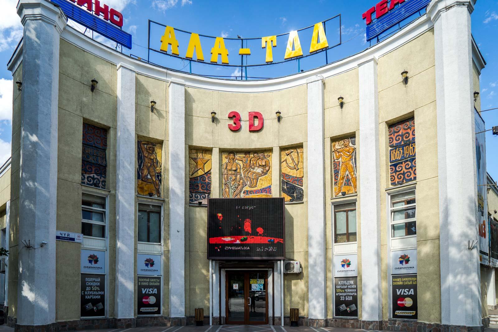 Ala-Too Cinema, Bishkek, Kyrgyzstan
