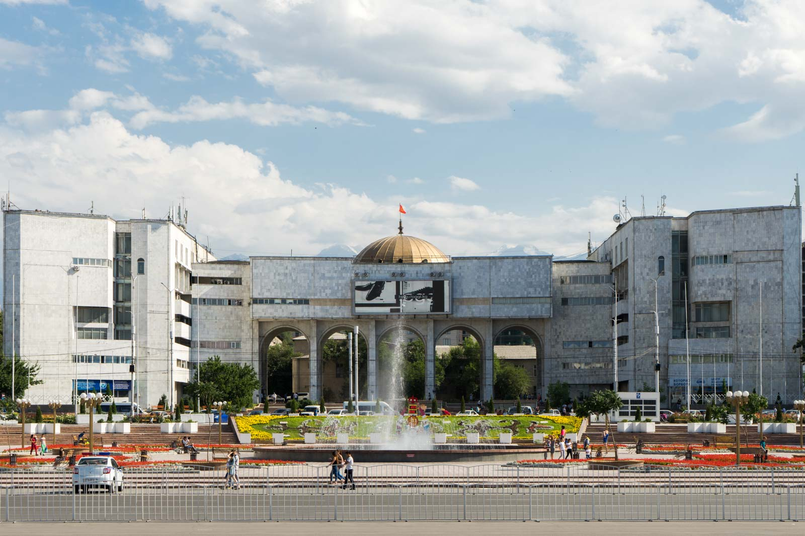 Government Buildings, Bishkek, Kyrgyzstan