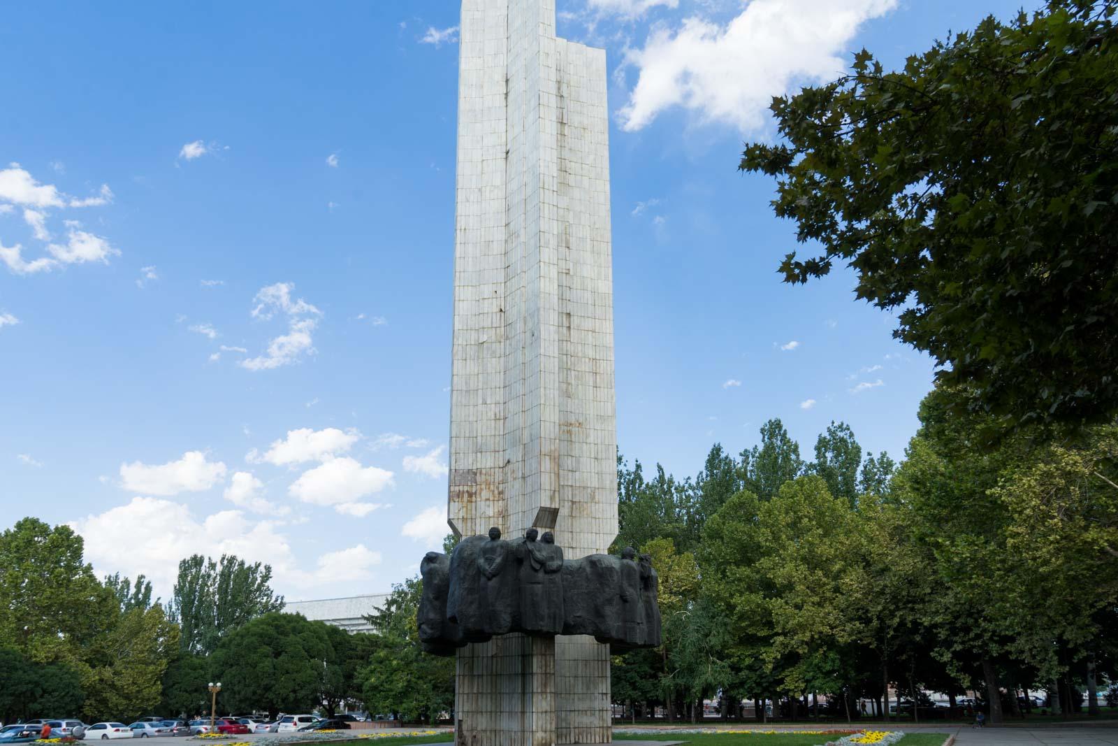 Friendship Monument, Bishkek, Kyrgyzstan