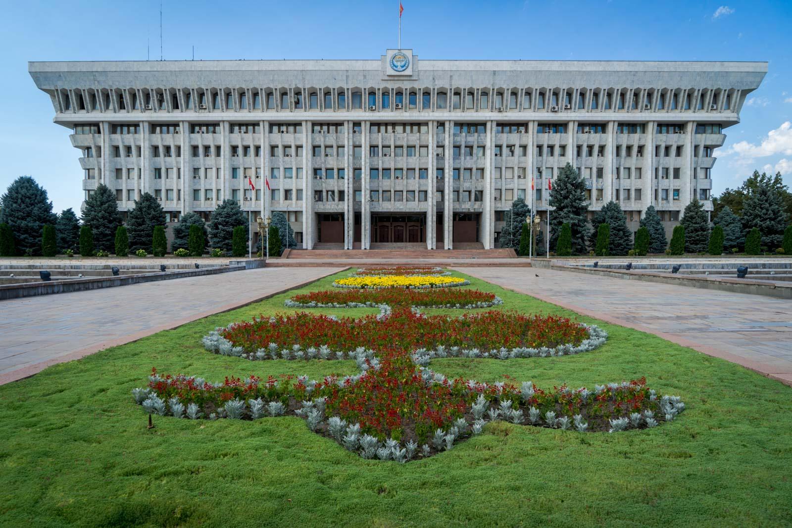 White House, Bishkek, Kyrgyzstan
