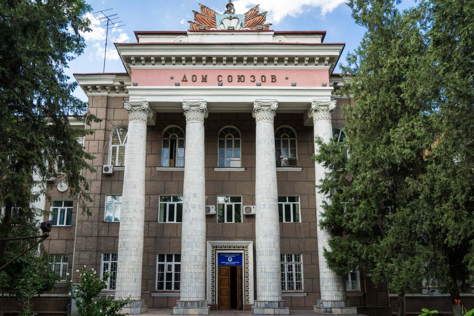 Bishkek, Kyrgyzstan