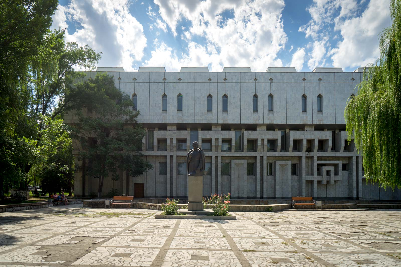 National Library, Bishkek, Kyrgyzstan