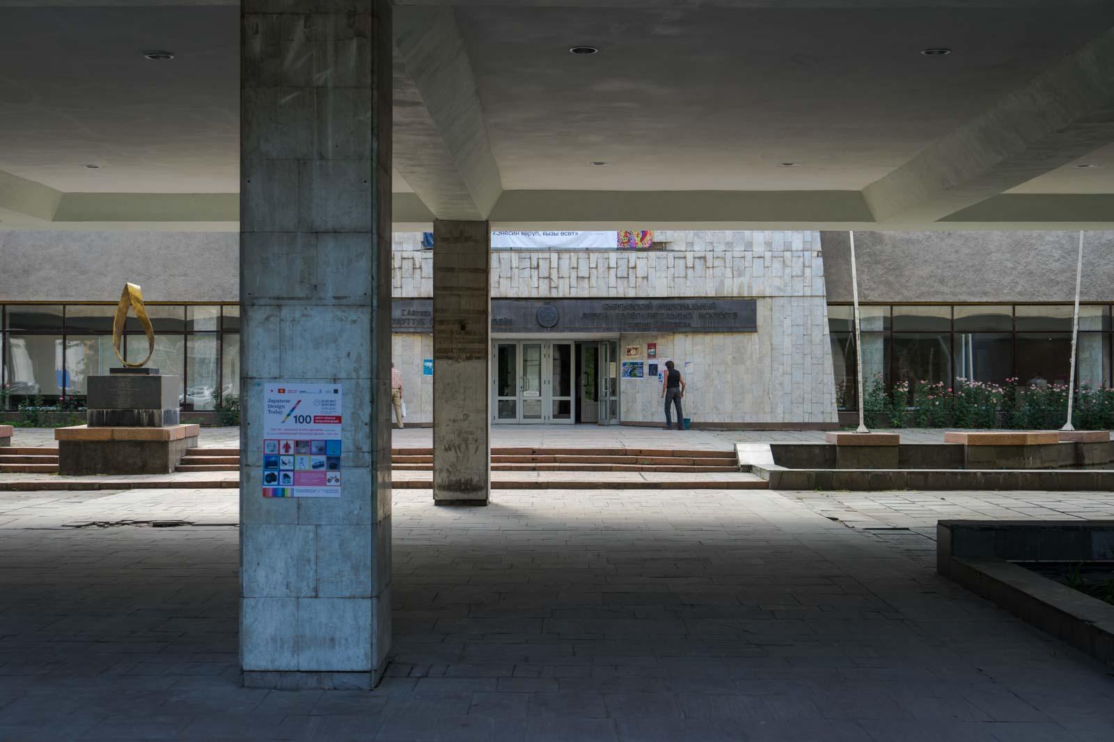 Museum of Fine Arts, Bishkek, Kyrgyzstan