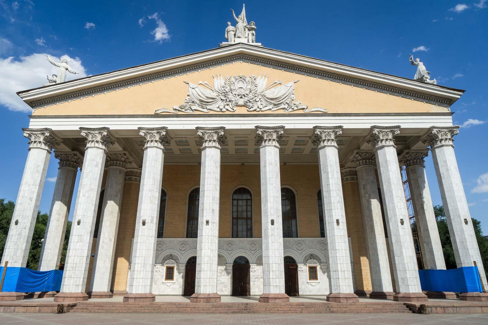 Opera and Ballet Theatre, Bishkek, Kyrgyzstan