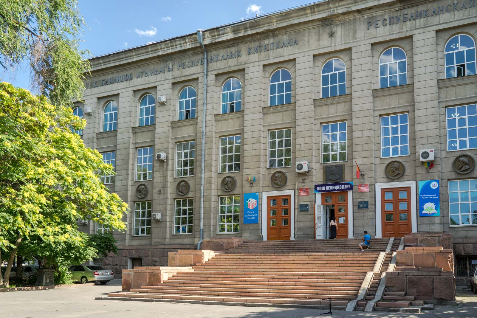 Republican Library for Children, Bishkek, Kyrgyzstan