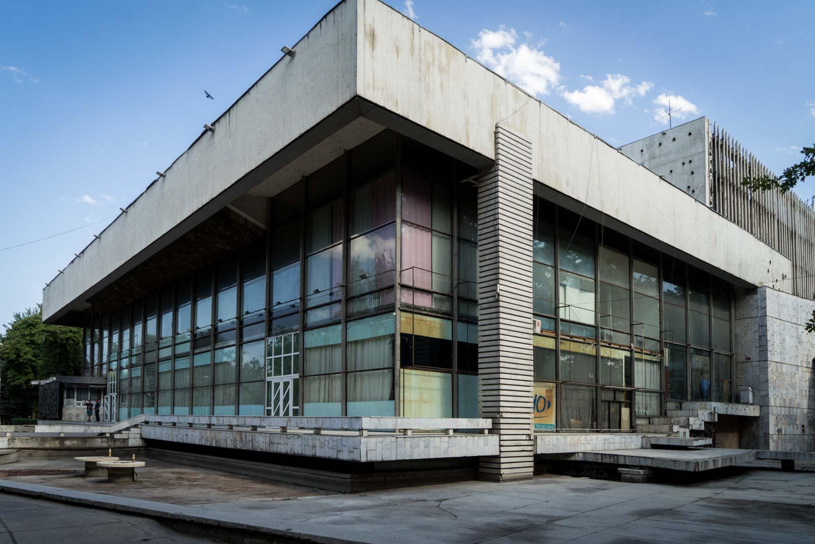 Russian Drama Theatre, Bishkek, Kyrgyzstan