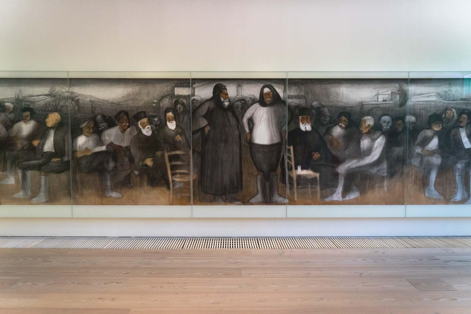 AG Leventis Gallery, Nicosia, Cyprus