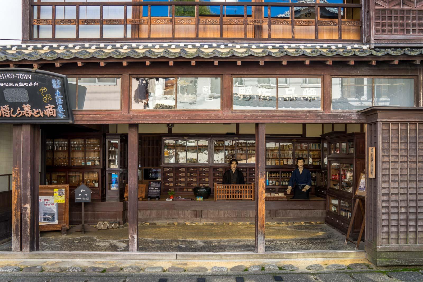 Uchiko, Ehime, Japan