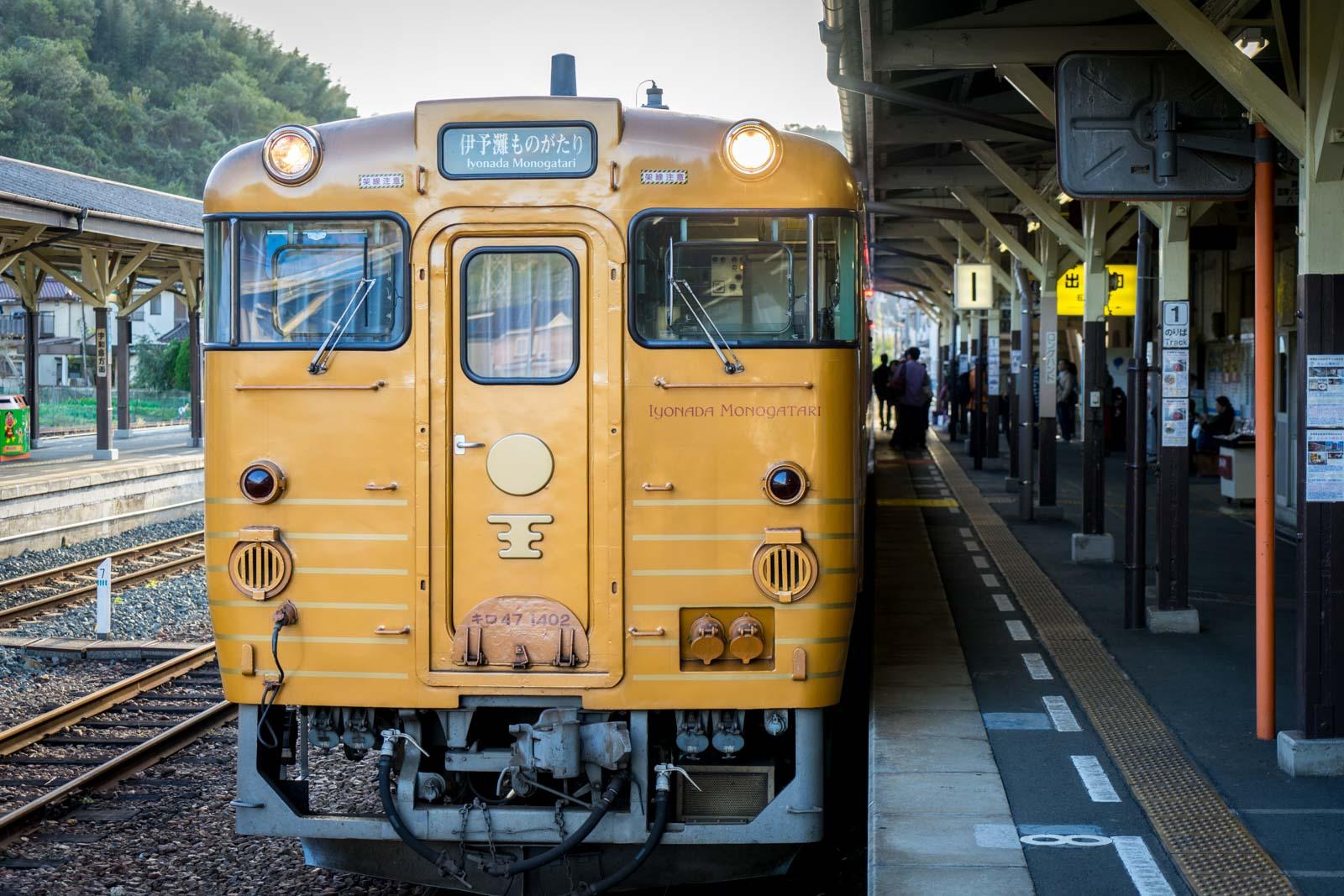 Iyonada Monogatari Train, Ehime, Japan