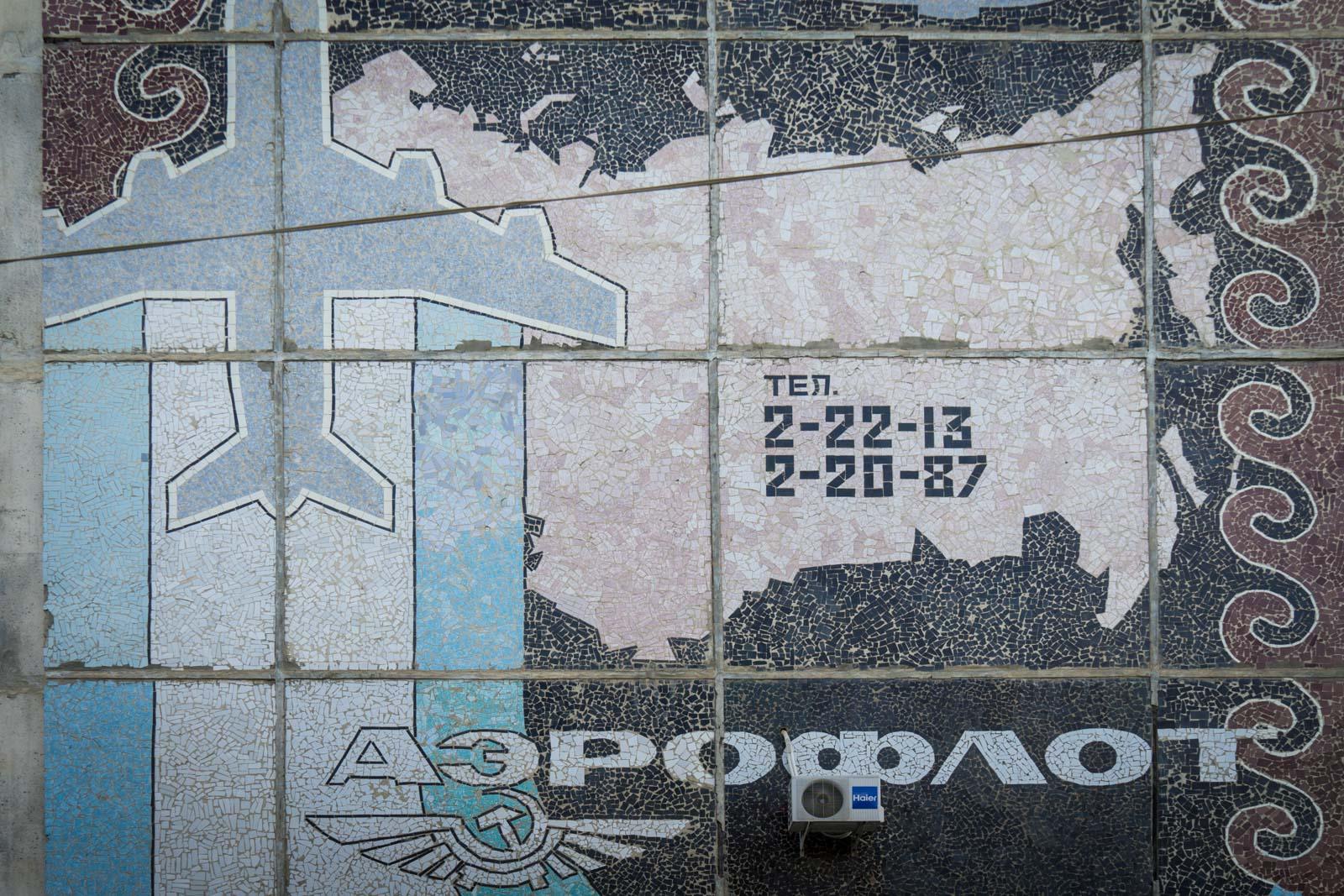Street art in Osh, Kyrgyzstan
