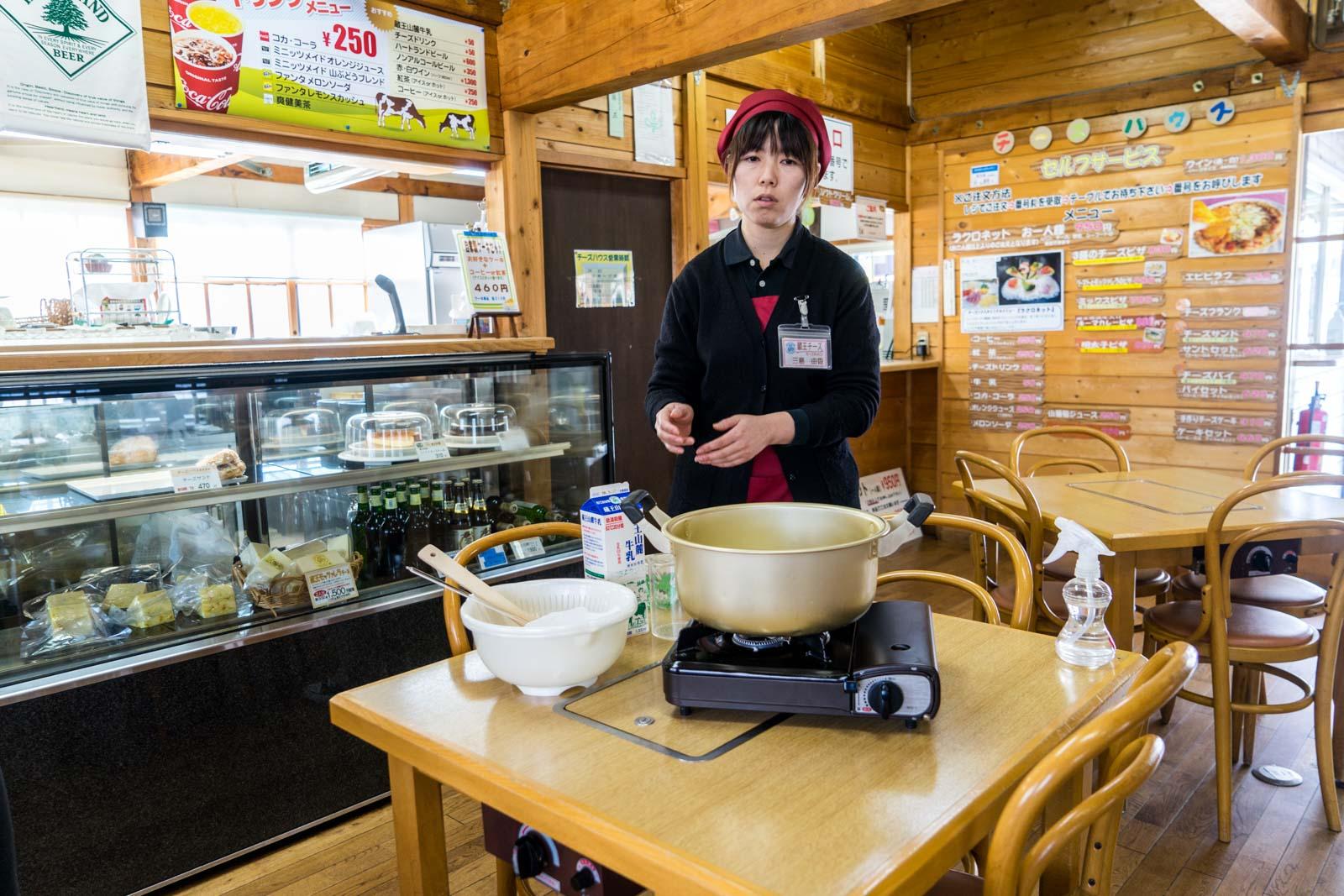 Zao Dairy Centre, Miyagi Prefecture, Japan