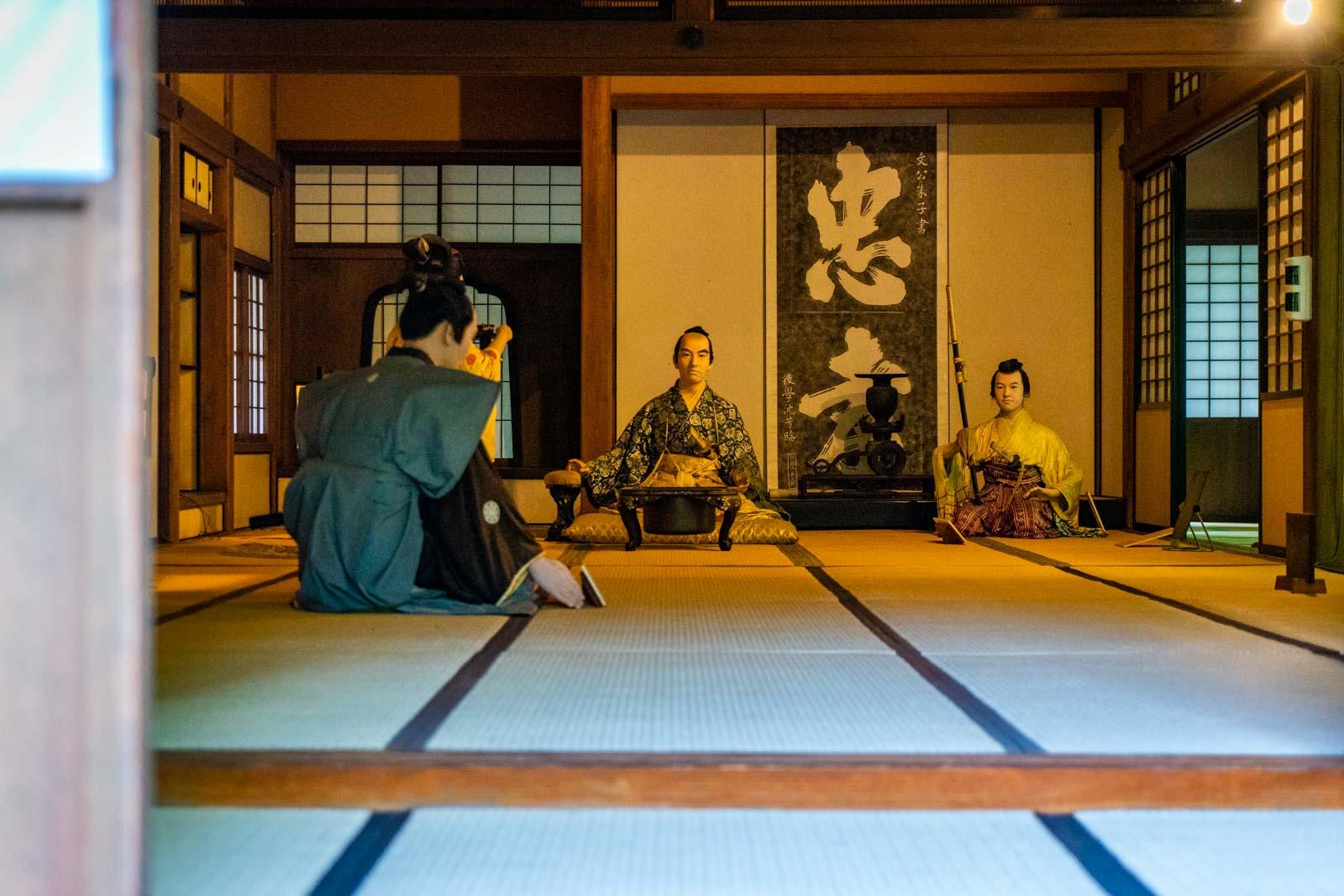 Bukeyashiki Samurai residence, Aizu, Japan