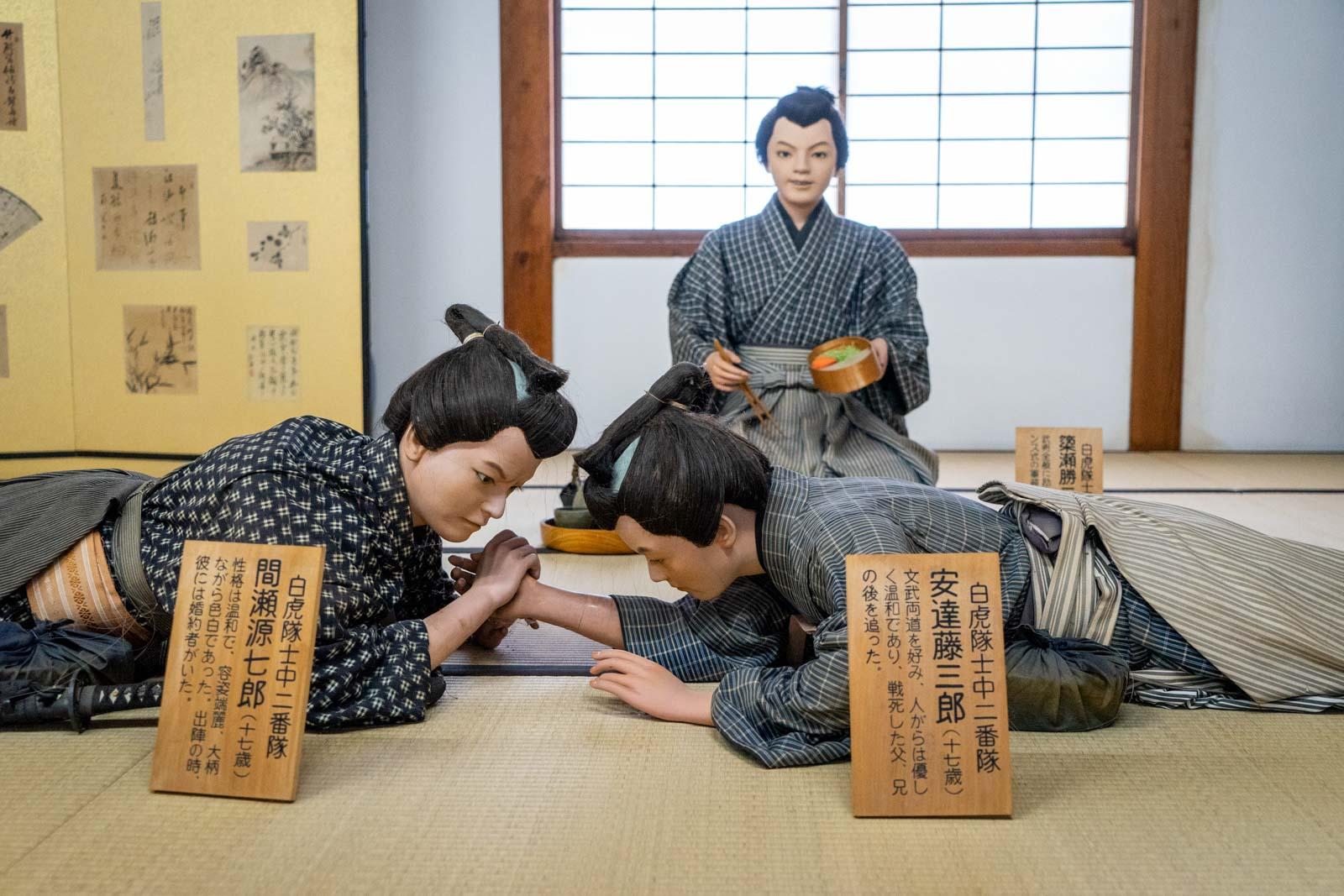 Nisshinkan Samurai School, Aizu, Japan