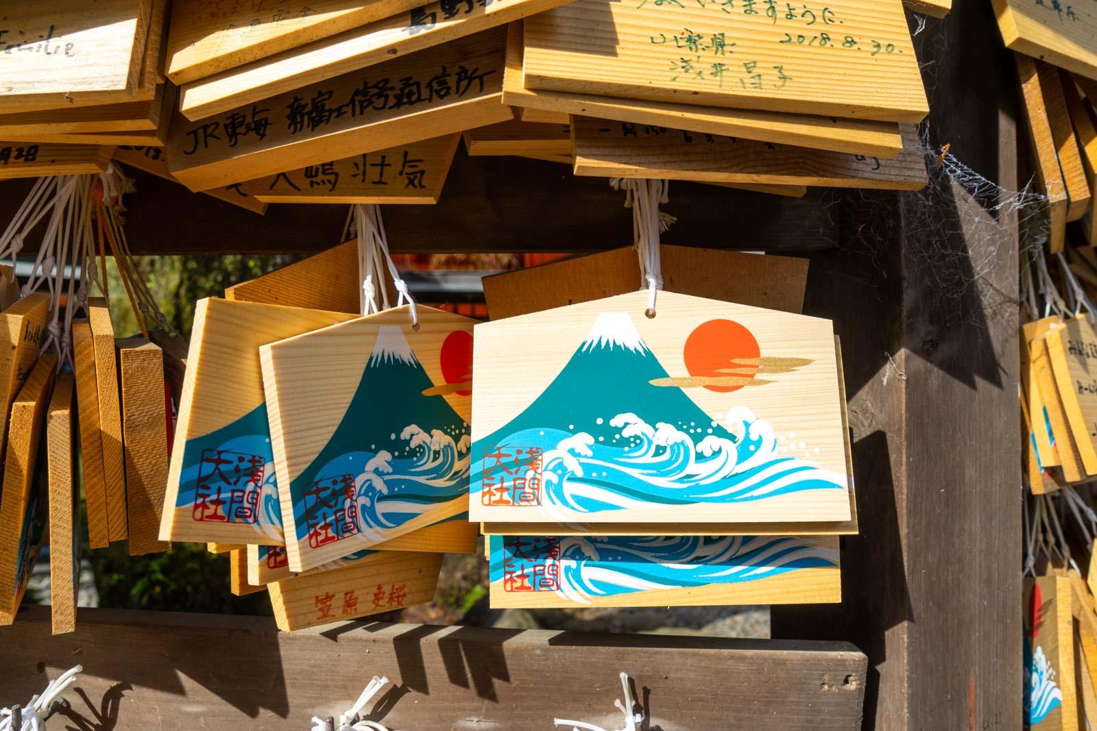 Mount Fuji World Heritage Site, Japan