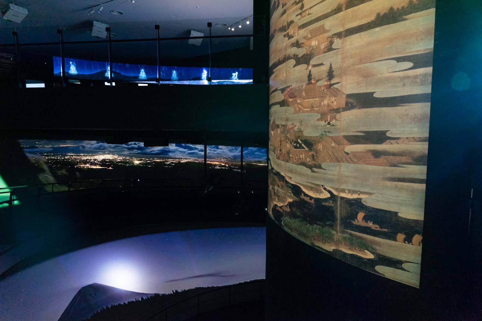 Mt Fuji World Heritage Centre