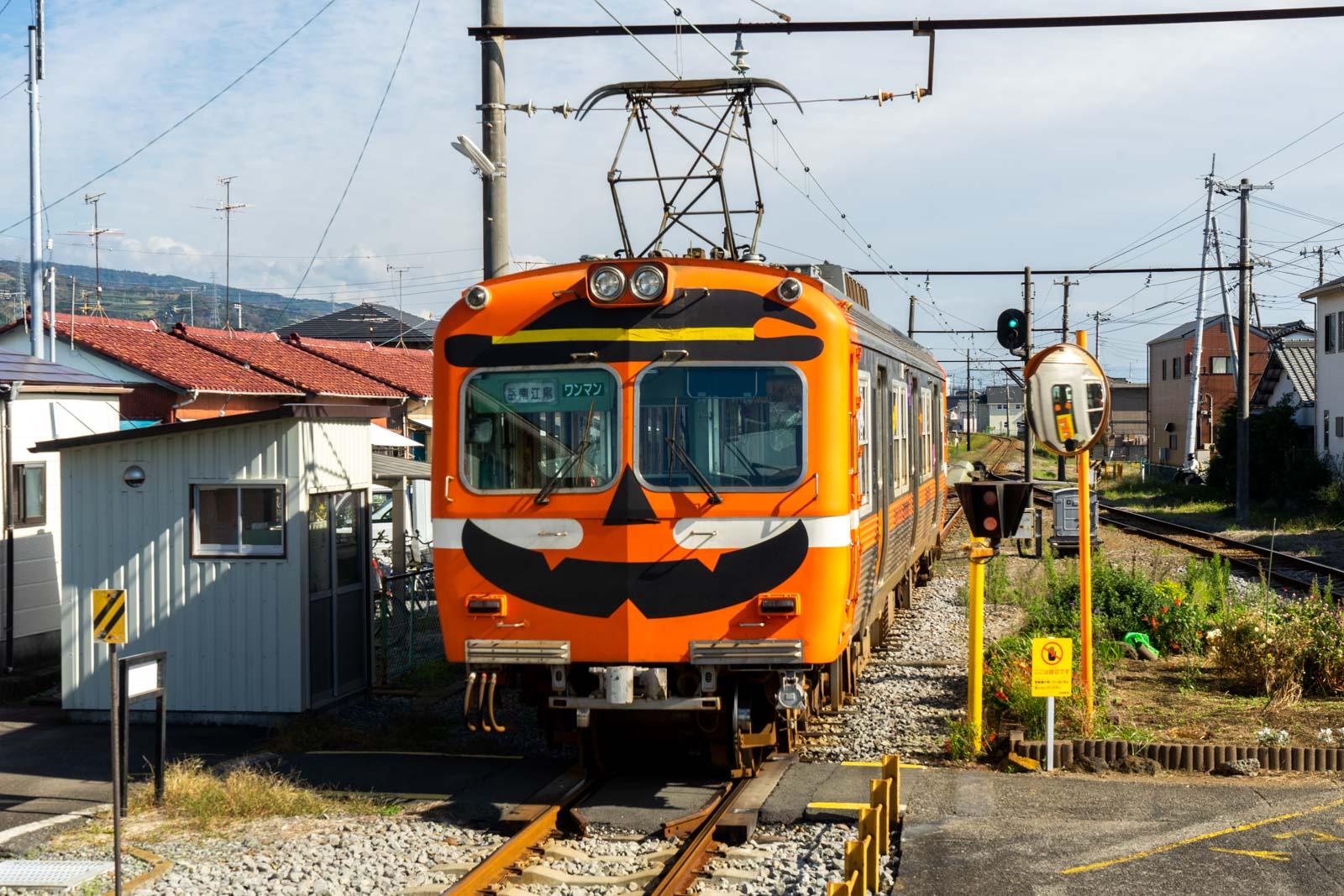 Gakunan Railway Line, Fuji, Japan