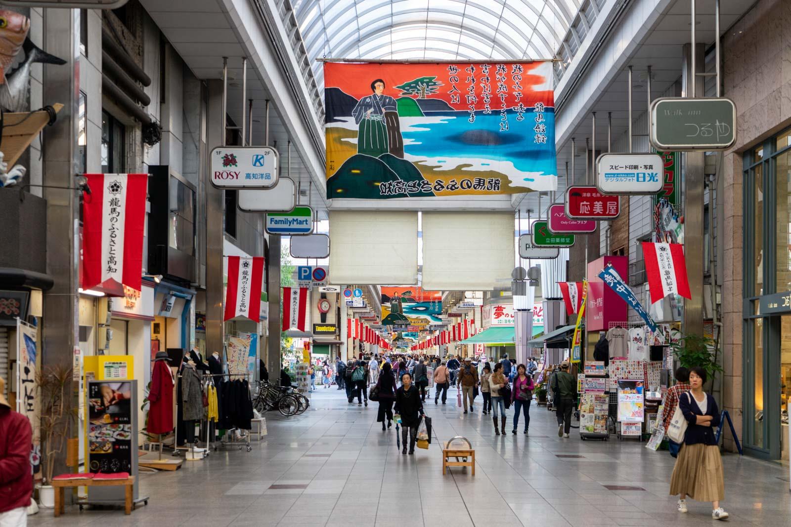 Obiyamachi Shopping Arcade, Kochi City, Japan