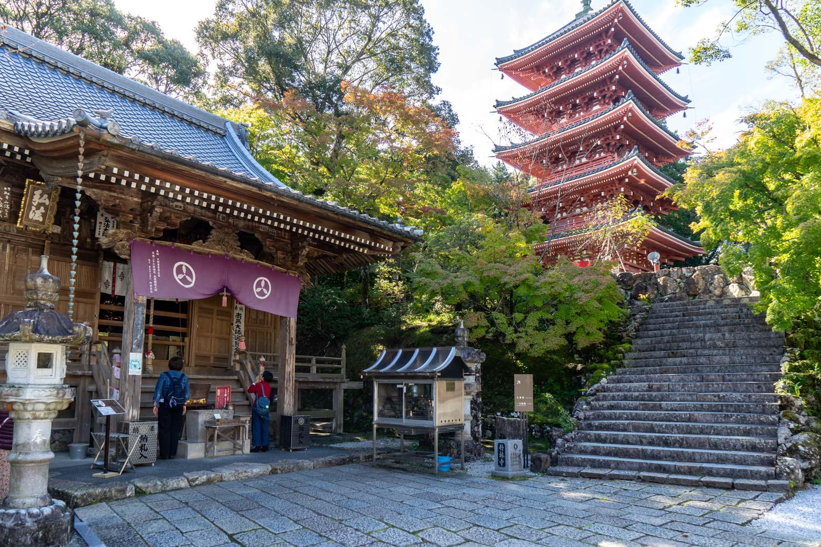 Chikurin-ji Temple, Kochi City, Japan