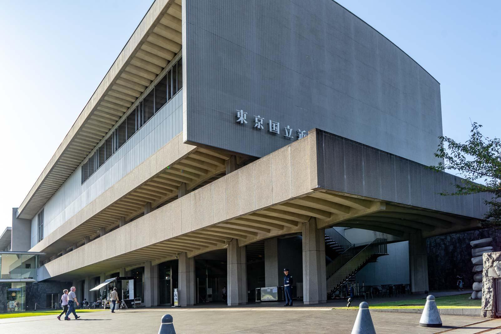 Modern Art Museum, Tokyo, Japan