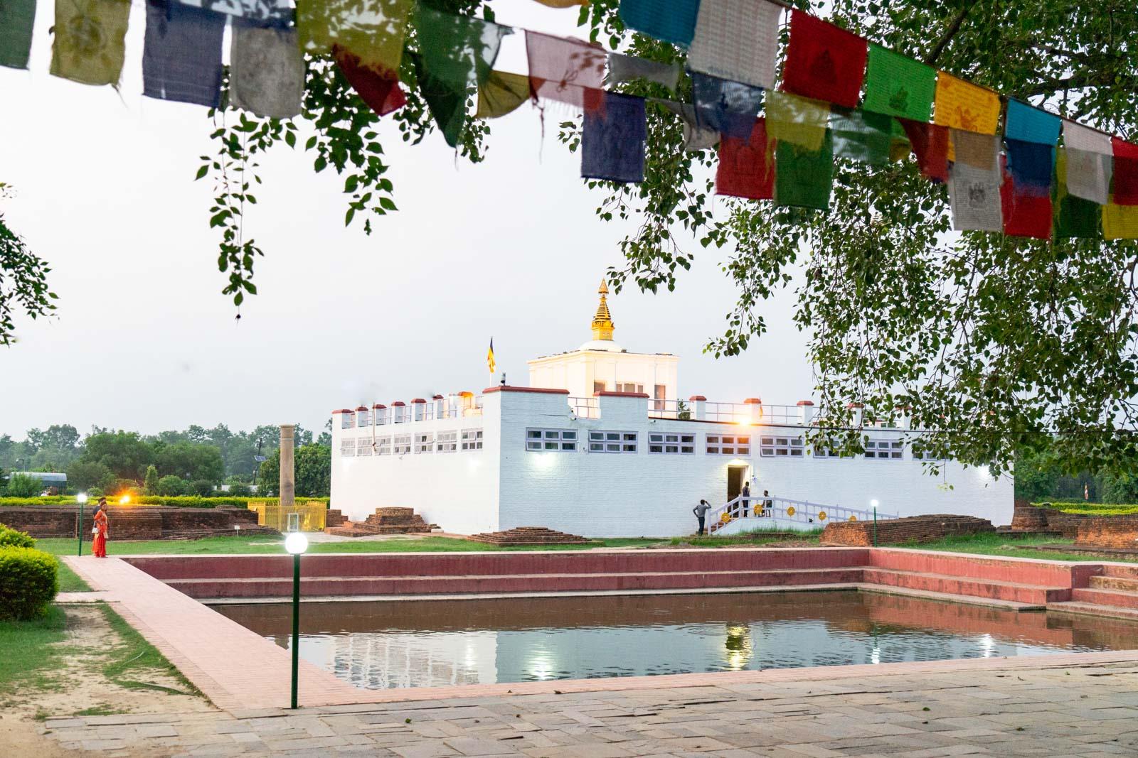 Mayadevi Temple, Lumbini, Nepal