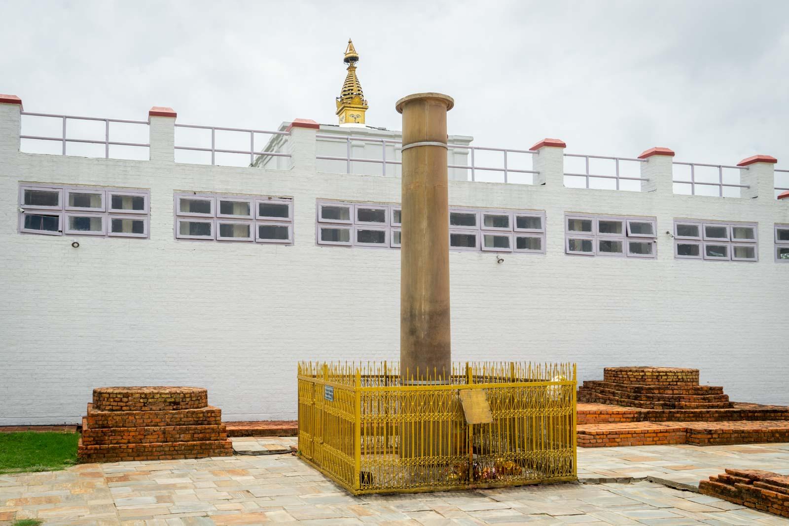 Ashoka Pillar, Lumbini, Nepal