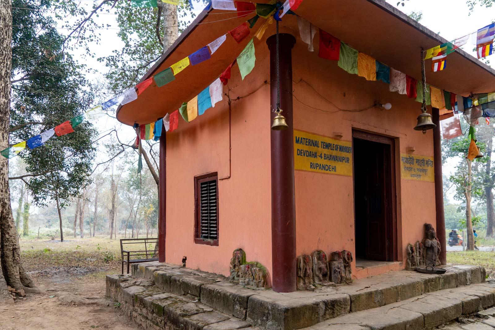 Devadaha, Lumbini, Nepal