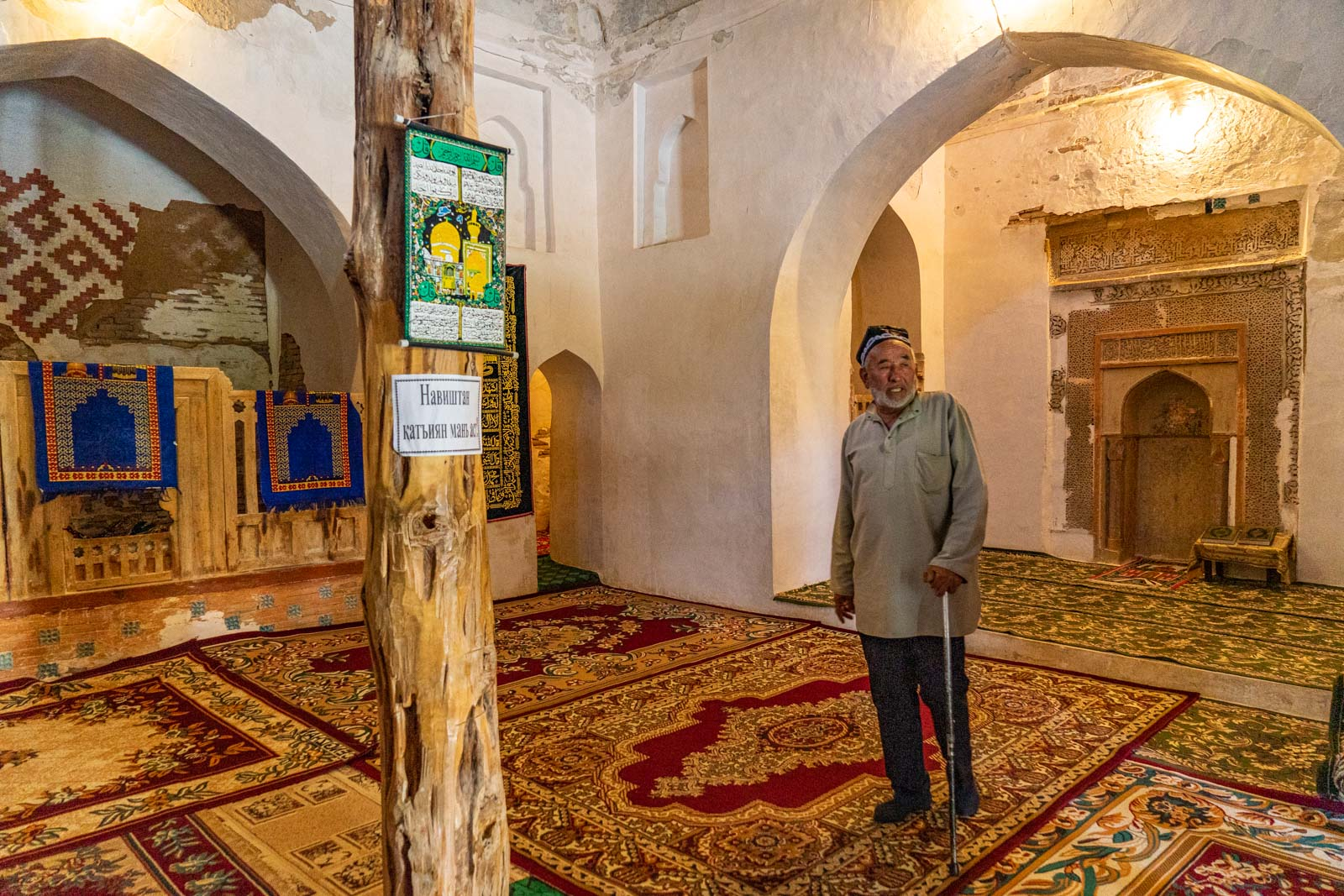 Mausoleum of Mukhammad Bashoro, near Panjakent, Tajikistan